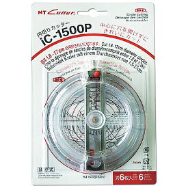 円切りカッター IC1500P【セール特価】