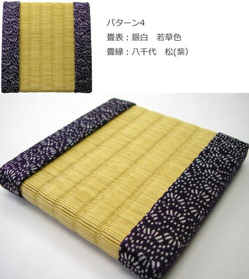 和紙畳コースター