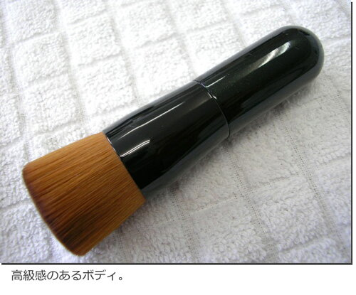 ミネラルファンデ&BBクリーム用FU-PA03化粧筆熊野
