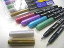 カラー筆ペン 筆日和 メタリック 6色セット【呉竹】
