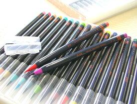 あかしや水彩毛筆 彩 日本の伝統色 全20色セット