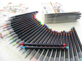 あかしや水彩毛筆 彩 日本の伝統色 全30色セット【マーカーセットフェア特価】