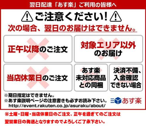水彩えのぐセットKG-420【呉竹】フルオープンボックスタイプ!全員プレゼント付き!!卒園入学絵の具