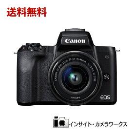 【特別価格】Canon EOS Kiss M EF-M15-45 IS STM レンズキット ブラック キヤノン イオス