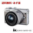 【あす楽】Canon ミラーレス一眼カメラ EOS M100 EF-M15-45 IS STM レンズキット グレー キヤノン イオス