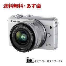 【あす楽】Canon ミラーレス一眼カメラ EOS M100 EF-M15-45 IS STM レンズキット ホワイト キヤノン イオス