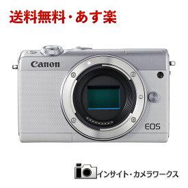 【あす楽】Canon ミラーレス一眼カメラ EOS M100 ボディ(ホワイト) EOSM100WH-BODY キヤノン イオス