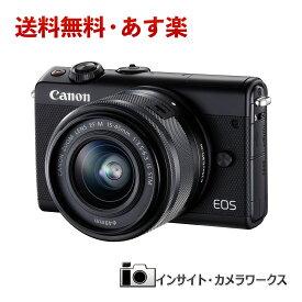 【あす楽】Canon ミラーレス一眼カメラ EOS M100 EF-M15-45 IS STM レンズキット ブラック キヤノン イオス