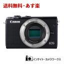 【あす楽】Canon ミラーレス一眼カメラ EOS M100 ボディ ブラック EOSM100BK-BODY キヤノン イオス