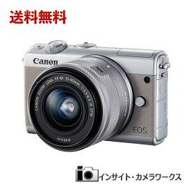 【特別価格】Canon ミラーレス一眼カメラ EOS M100 EF-M15-45 IS STM レンズキット グレー キヤノン イオス