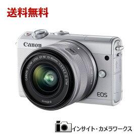 【特別価格】Canon ミラーレス一眼カメラ EOS M100 EF-M15-45 IS STM レンズキット ホワイト キヤノン イオス