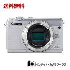 【特別価格】Canon ミラーレス一眼カメラ EOS M100 ボディ(ホワイト) EOSM100WH-BODY キヤノン イオス