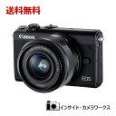 【特別価格】Canon ミラーレス一眼カメラ EOS M100 EF-M15-45 IS STM レンズキット ブラック キヤノン イオス