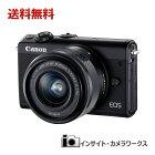 【特別価格】Canon ミラーレス一眼カメラ EOS M100 EF-M15-45 IS STM レンズキット ブラック キヤノン イオス ex