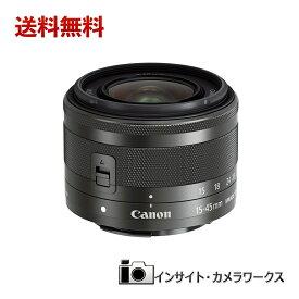 【8月2日20:00〜9日1:59 全品ポイント2倍!!】Canon 標準ズームレンズ EF-M15-45mm F3.5-6.3 IS STM (グラファイト) ミラーレス一眼対応 EF-M15-45ISSTM キヤノン