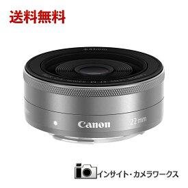 【特別価格】Canon 単焦点広角レンズ EF-M22mm F2 STM シルバー ミラーレス一眼対応 EF-M222STMSL キヤノン