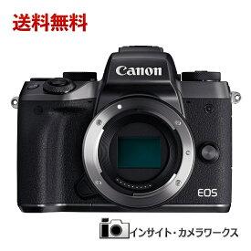 Canon ミラーレス一眼カメラ EOS M5 ボディ ブラック EOSM5-BODY BK
