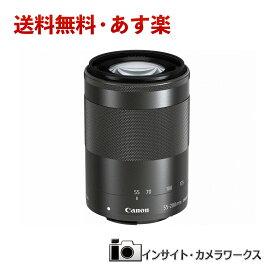 【あす楽】Canon 望遠ズームレンズ EF-M55-200mm F4.5-6.3 IS STM ミラーレス専用 EF-M55-200ISSTM グラファイト ブラック キヤノン Kiss M EOS Mシリーズ 対応 望遠レンズ 店舗仕様箱 交換レンズ 運動会
