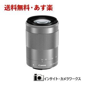 【あす楽】Canon 望遠ズームレンズ EF-M55-200mm F4.5-6.3 IS STM(シルバー) ミラーレス専用 EF-M55-200ISSTMSL キヤノン