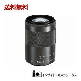 【特別価格】Canon 望遠ズームレンズ EF-M55-200mm F4.5-6.3 IS STM ミラーレス専用 EF-M55-200ISSTM グラファイト ブラック キヤノン
