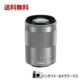 【特別価格】Canon 望遠ズームレンズ EF-M55-200mm F4.5-6.3 IS STM(シルバー) ミラーレス専用 EF-M55-200ISSTMSL キヤノン