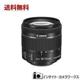 Canon 標準ズームレンズ EF-S18-55mm F4.0-5.6 IS STM APS-C対応 キヤノン F4-5.6