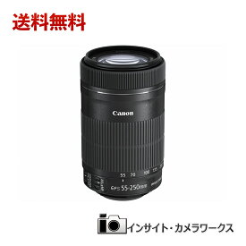 【特別価格】Canon 望遠ズームレンズ EF-S55-250mm F4-5.6 IS STM APS-C対応 EF-S55-250ISSTM キヤノン