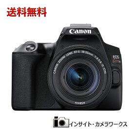 Canon デジタル一眼レフカメラ EOS KISS X10 EF-S18-55 IS STM レンズキット ブラック キヤノン イオス