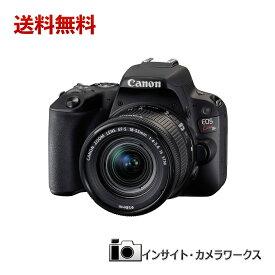 【特別価格】Canon デジタル一眼レフカメラ EOS KISS X9 EF-S18-55 IS STM レンズキット ブラック キヤノン イオス