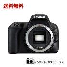 【特別価格】Canon デジタル一眼レフカメラ EOS Kiss X9 ボディ ブラック EOSKISSX9BK キヤノン イオス