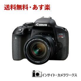 【あす楽】Canon デジタル一眼レフカメラ EOS Kiss X9i EF-S18-55mm 標準ズームレンズキット 2420万画素 DIGIC7搭載 当店オリジナル商品 キヤノン イオス