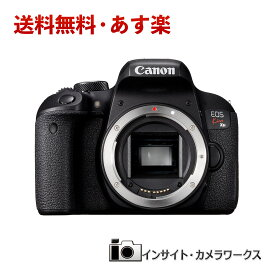 【当店全品ポイント2倍!!(3/4 20:00〜)】Canon デジタル一眼レフカメラ EOS Kiss X9i ボディ 2420万画素 DIGIC7搭載 EOSKISSX9I キヤノン イオス