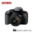 Canon デジタル一眼レフカメラ EOS Kiss X9i EF-S18-55mm 標準ズームレンズキット 2420万画素 DIGIC7搭載 当店オリジナル商品 キヤノン イオス