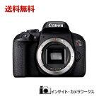 Canon デジタル一眼レフカメラ EOS Kiss X9i ボディ 2420万画素 DIGIC7搭載 EOSKISSX9I キヤノン イオス