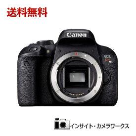 【特別価格】Canon デジタル一眼レフカメラ EOS Kiss X9i ボディ 2420万画素 DIGIC7搭載 EOSKISSX9I キヤノン イオス ex