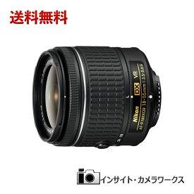 【9/26 1:59迄エントリーでポイント5倍!!】Nikon 標準ズームレンズ AF-P DX NIKKOR 18-55mm f/3.5-5.6G VR ニコンDXフォーマット専用