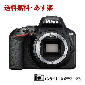 【あす楽】Nikon デジタル一眼レフカメラ D3500 ボディ ブラック D3500BK ニコン