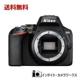 Nikon デジタル一眼レフカメラ D3500 ボディ ブラック D3500BK ニコン