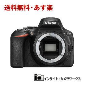 【あす楽】Nikon デジタル一眼レフカメラ D5600 ボディ ブラック D5600BK ニコン 本体
