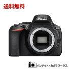 Nikon デジタル一眼レフカメラ D5600 ボディ ブラック D5600BK ニコン