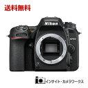 【あす楽】Nikon デジタル一眼レフカメラ D7500 ボディ ブラック