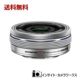 【特別価格】OLYMPUS 電動式パンケーキズームレンズ M.ZUIKO DIGITAL ED 14-42mm F3.5-5.6 EZ SLV シルバー オリンパス