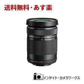 【あす楽】OLYMPUS 望遠ズームレンズ M.ZUIKO DIGITAL ED 40-150mm F4.0-5.6 R ブラック オリンパス