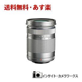 【あす楽】OLYMPUS 望遠ズームレンズ M.ZUIKO DIGITAL ED 40-150mm F4.0-5.6 R シルバー オリンパス