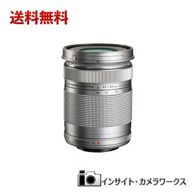 OLYMPUS 望遠ズームレンズ M.ZUIKO DIGITAL ED 40-150mm F4.0-5.6 R シルバー オリンパス 望遠レンズ