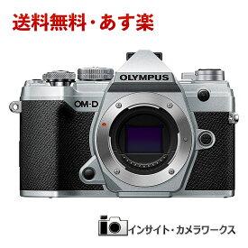 【あす楽】OLYMPUS ミラーレス一眼 オリンパス OM-D E-M5 MarkIII ボディ シルバー E-M5 Mark3 Body SL 本体