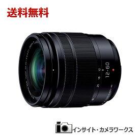 Panasonic LUMIX G VARIO 12-60mm/F3.5-5.6 ASPH./POWER O.I.S. H-FS12060 標準ズームレンズ パナソニック ルミックス
