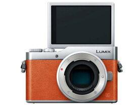 【あす楽】Panasonic LUMIX ミラーレス一眼カメラ GF9 ボディ オレンジ パナソニック ルミックス