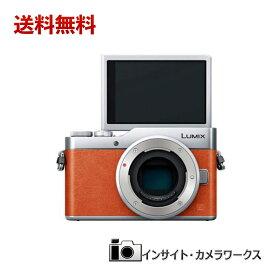 Panasonic LUMIX ミラーレス一眼カメラ GF9 単焦点レンズキット オレンジ 当店オリジナル商品 パナソニック ルミックス