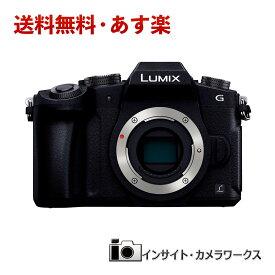 【あす楽】Panasonic LUMIX ミラーレス一眼カメラ ミラーレス一眼 ミラーレスカメラ G8 ボディ 1600万画素 ブラック DMC-G8-K パナソニック ルミックス 本体